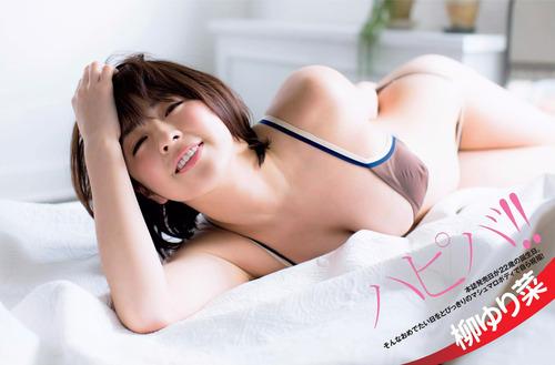 yanagi_yurina (30)