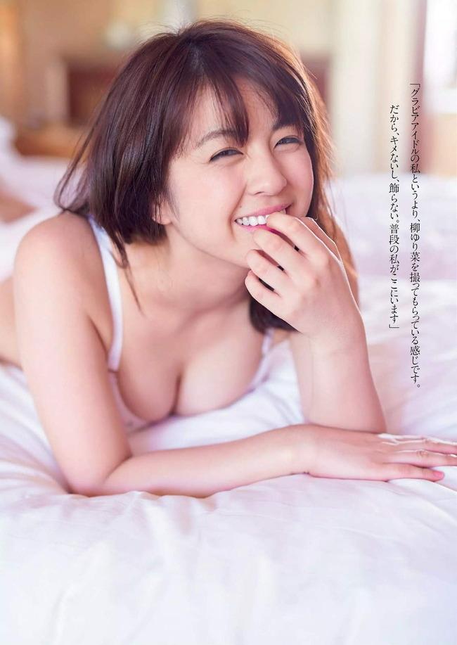 yanagi_yurina (10)