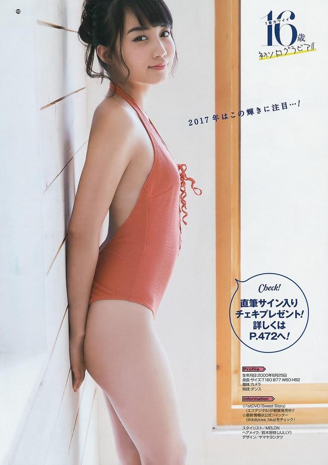 kuroki_hikari (4)