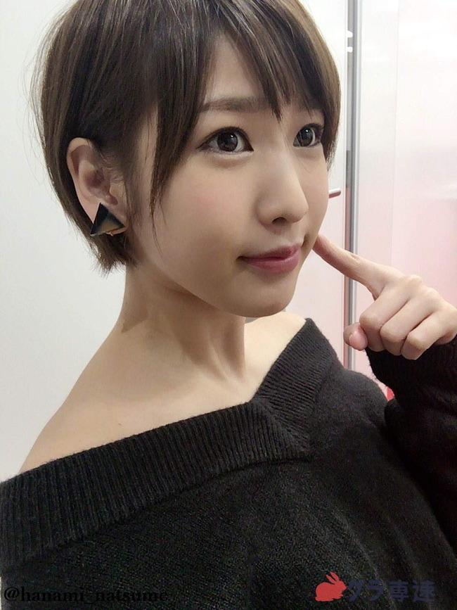 natsume_hanami (10)