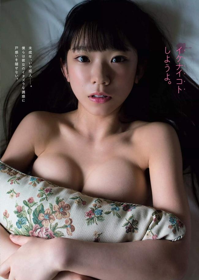 nagasawa_marina (23)