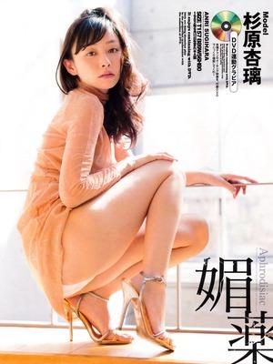 sugihara_anri (11)