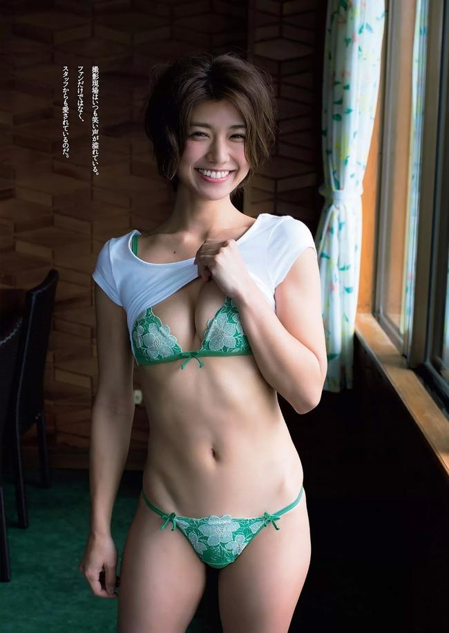 fujiki_yuki (29)