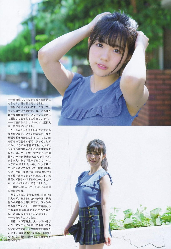 tanaka_yuuka (32)