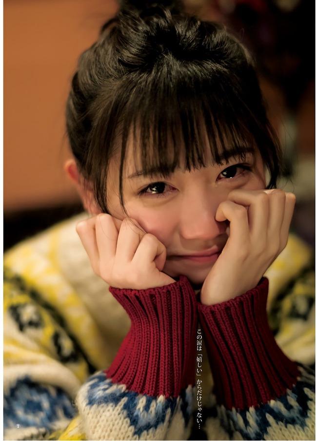 来栖りん かわいい 美少女 (10)