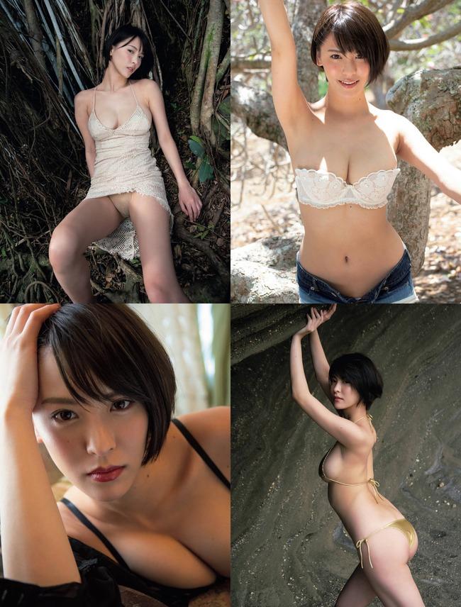 natsuki_senaa (17)