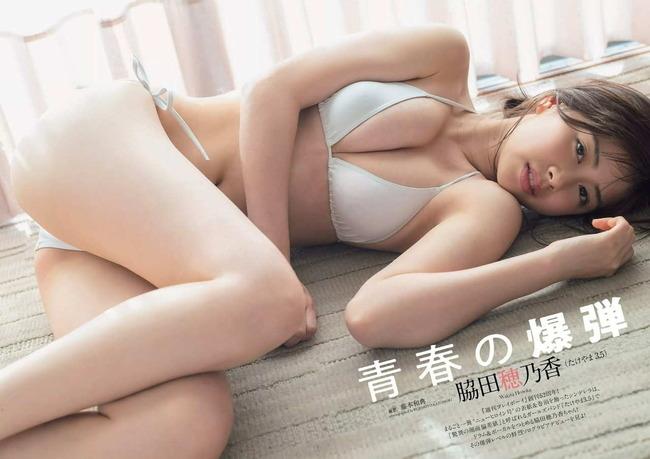 wakita_honoka (4)