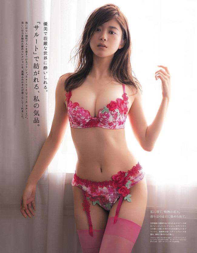baba_fumika (13)