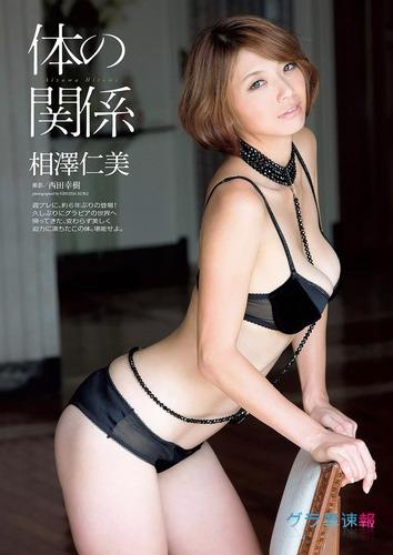 aizawa_hitomi (19)
