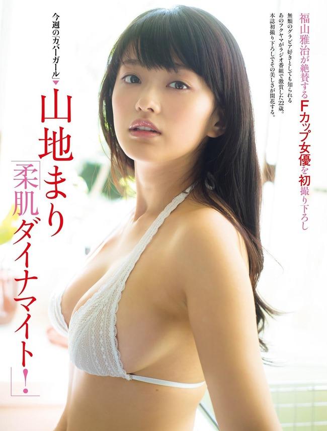 yamachi_mari (26)