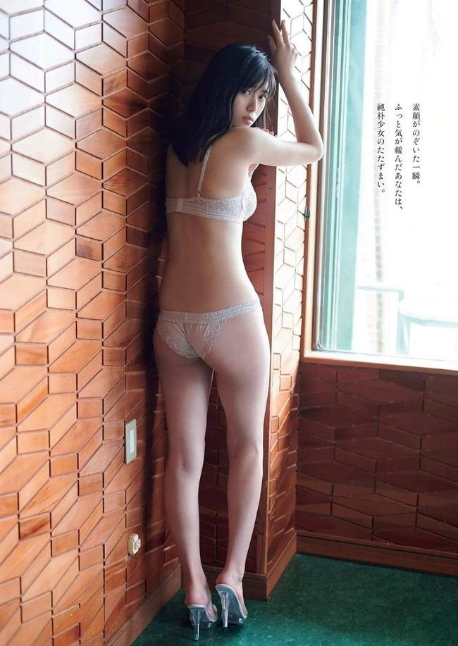 kitamu_miyuu (19)