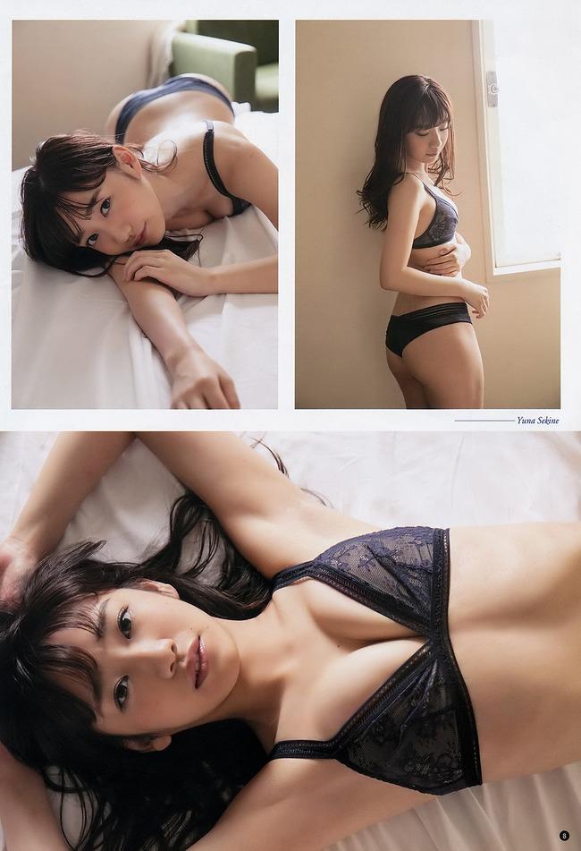 関根優那 かわいい 美乳 (35)
