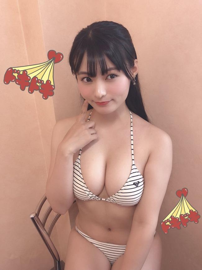 星名美津紀 巨乳 Twitter (28)