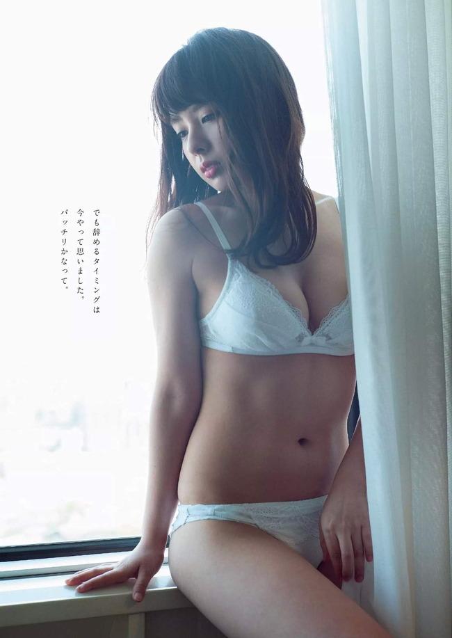 yamada_nana (16)