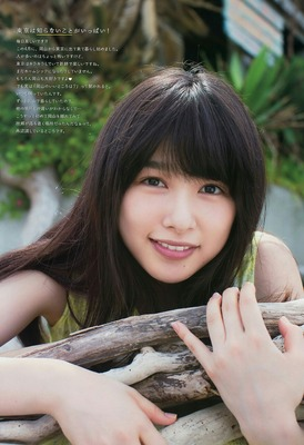 sakurai_hinako (11)