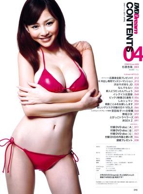 sugihara_anri (25)