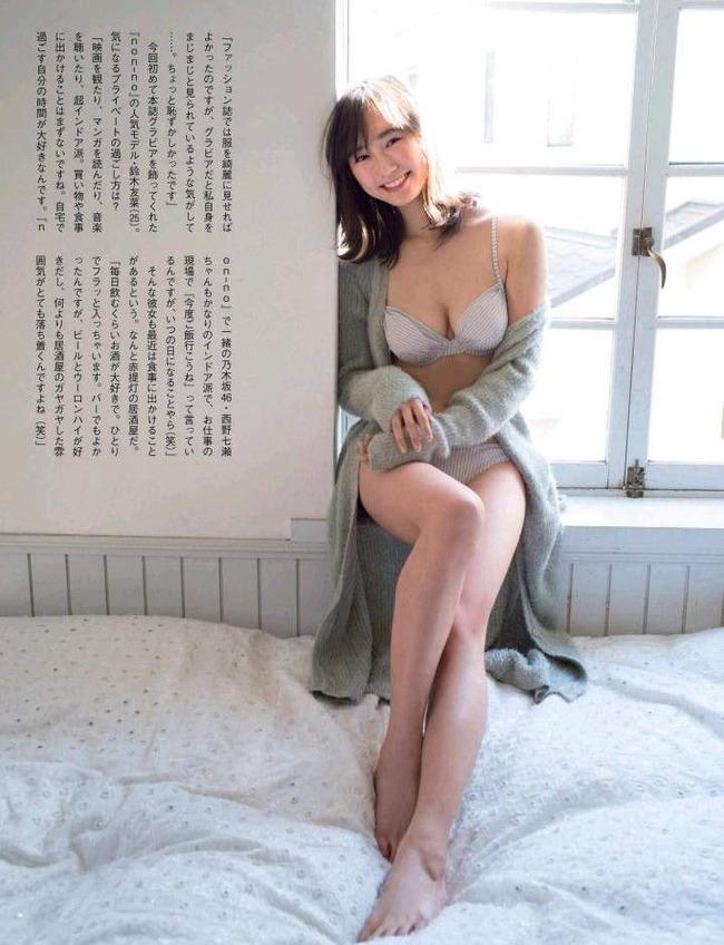 suzuki_yuna (6)