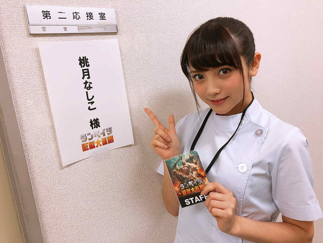 momotsuki_nasiko (27)