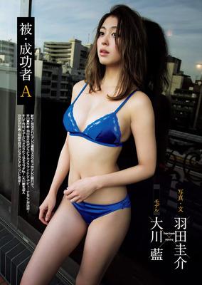 okawa_ai (56)