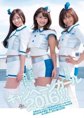 yasueda_hitomi (33)