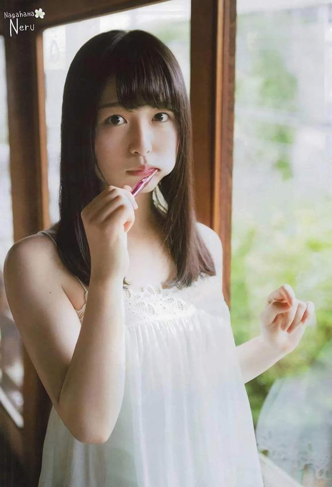 nagahama_neru (16)
