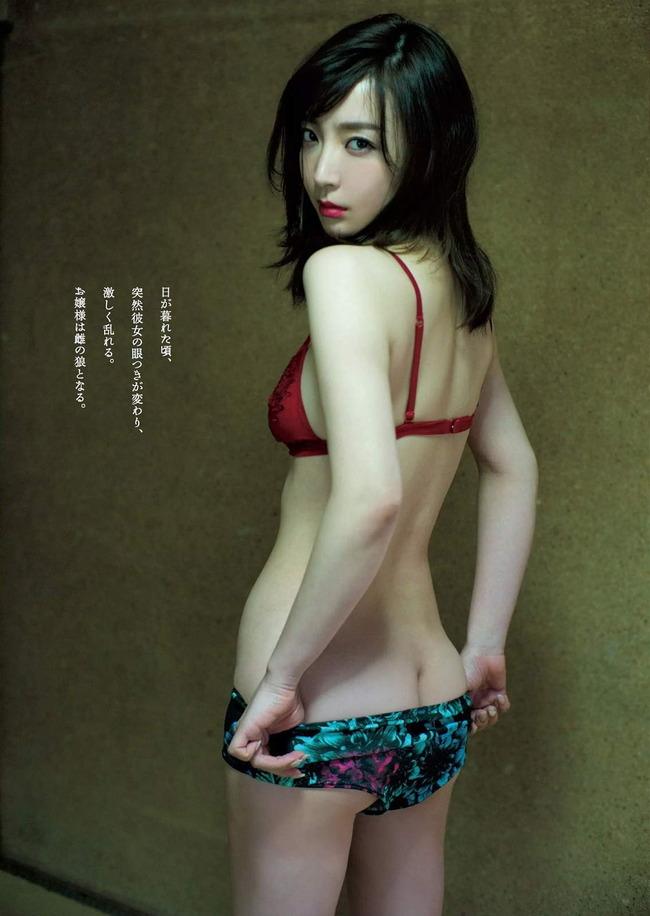 takeuchi_ayumu (19)