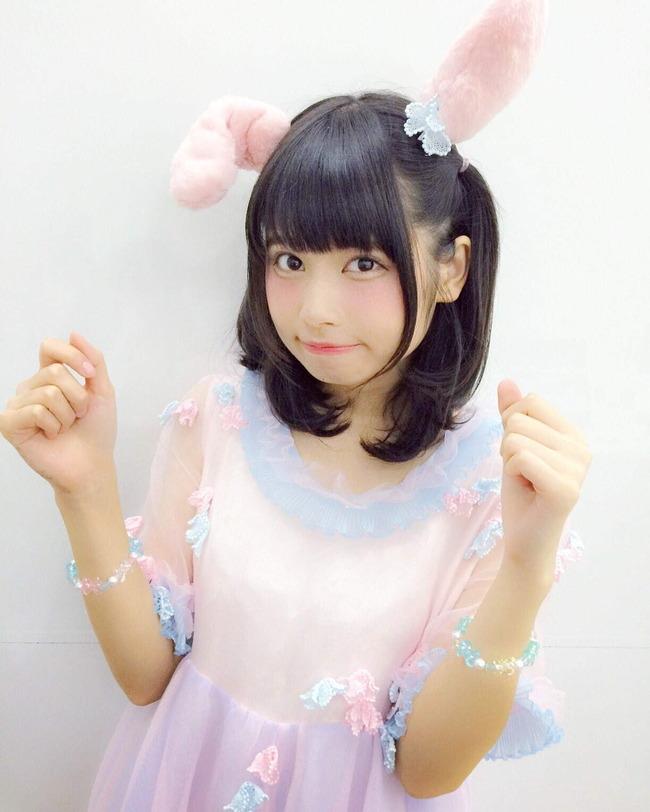 kaname_rin (13)
