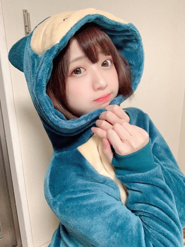 yami 可愛すぎ Twitter (19)