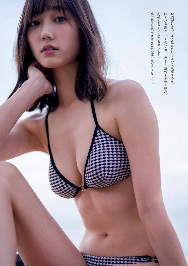 suzuki_yuna (25)