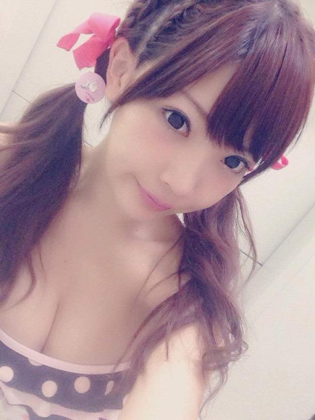 fujita_ena (20)