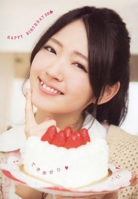 suzuki_airi (35)
