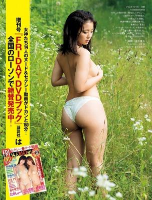 hirashima_natumi (14)