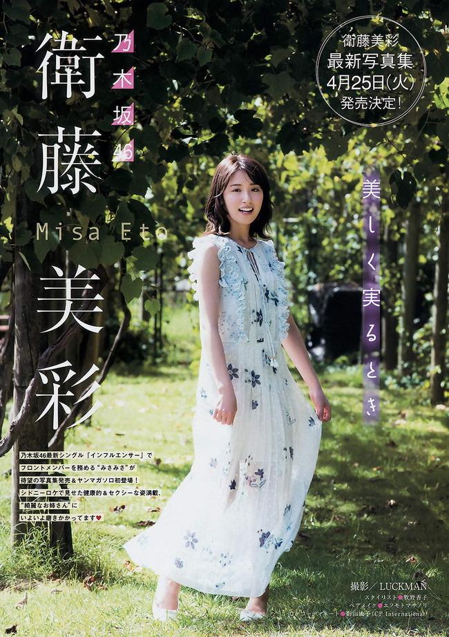 rto_misaki (26)