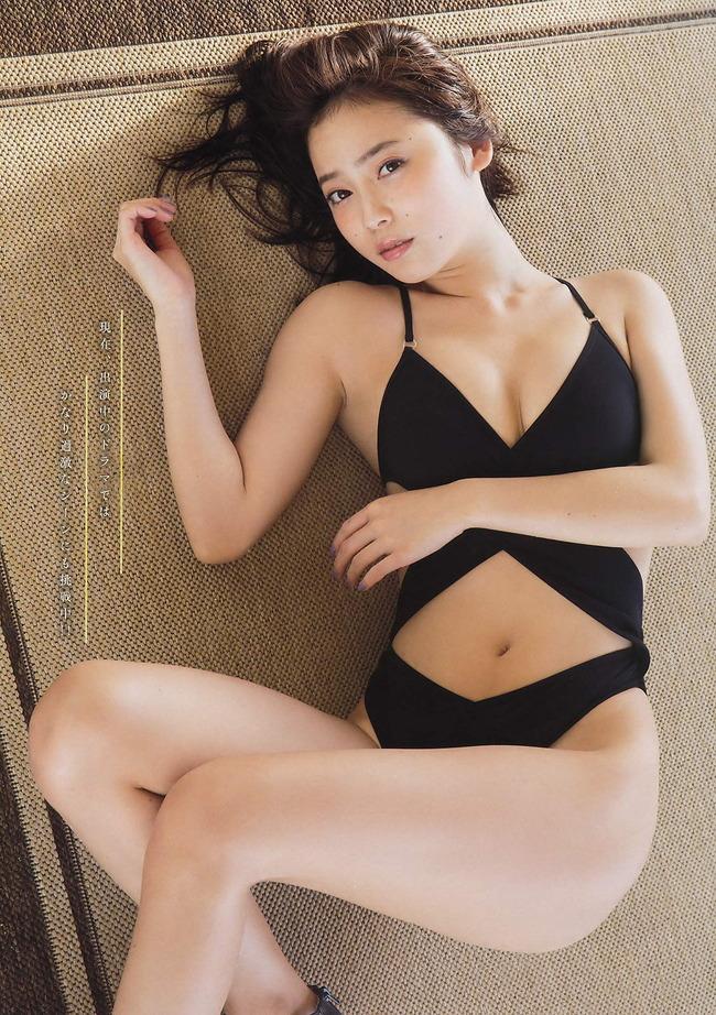 ikegami_sarii (28)