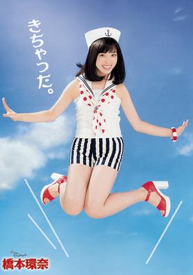 hashimoto_kannna (14)