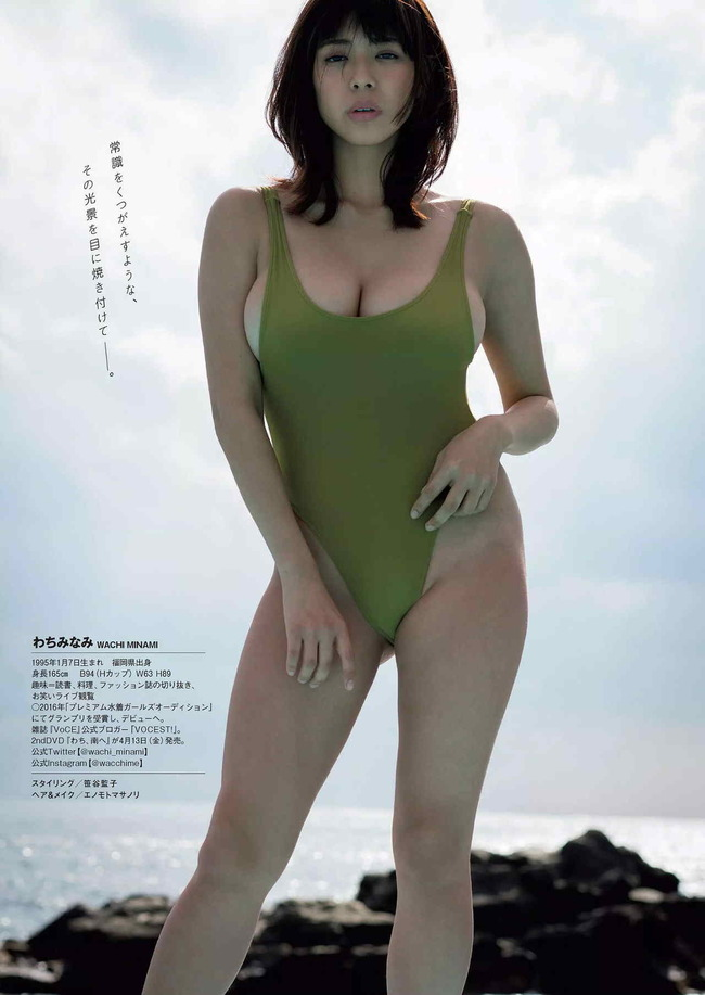 kyonyu (48)