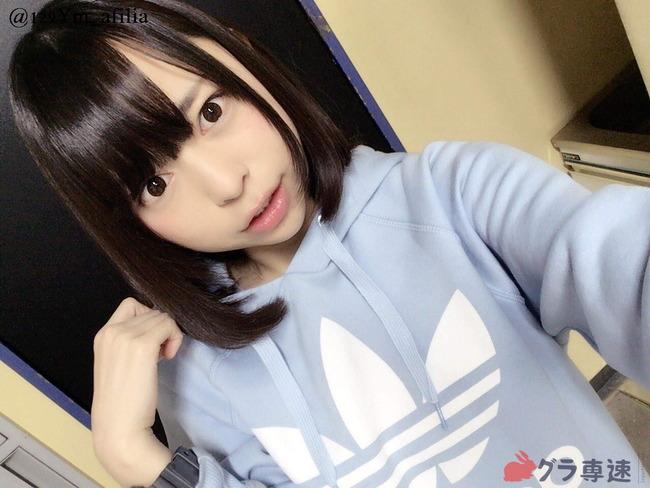 ユミ・W・クライン (12)