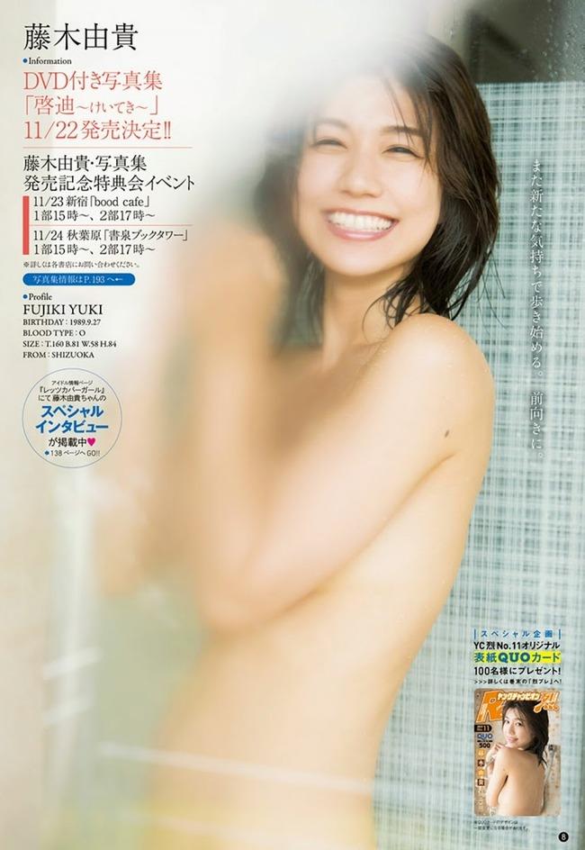 藤木由貴 美人 かわいい (9)
