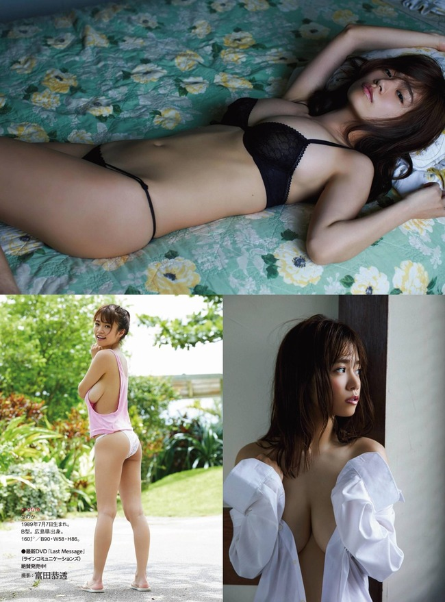 菜乃花 Iカップ 巨乳 (14)