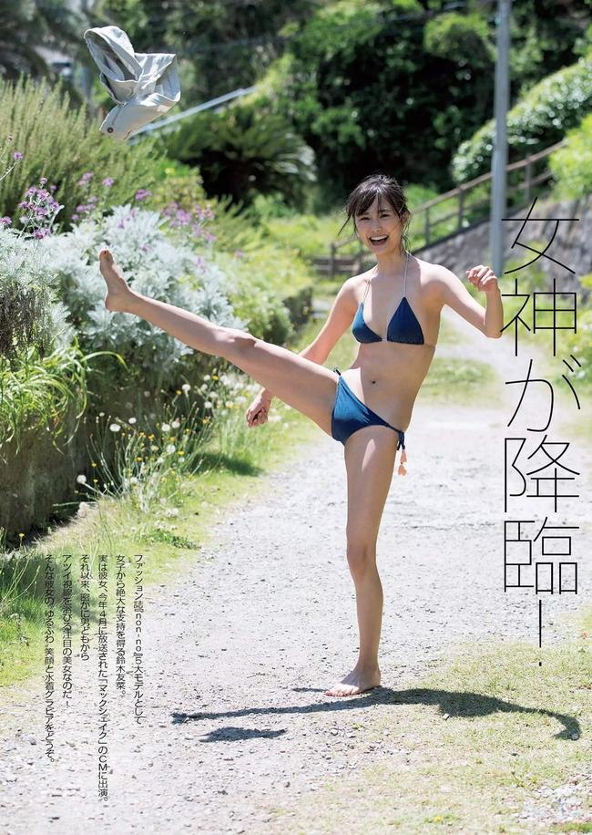 suzuki_yuuna (20)