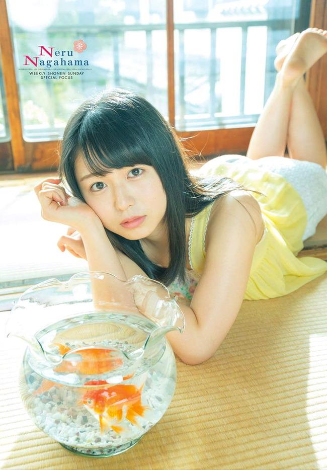 nagahama_neru (7)