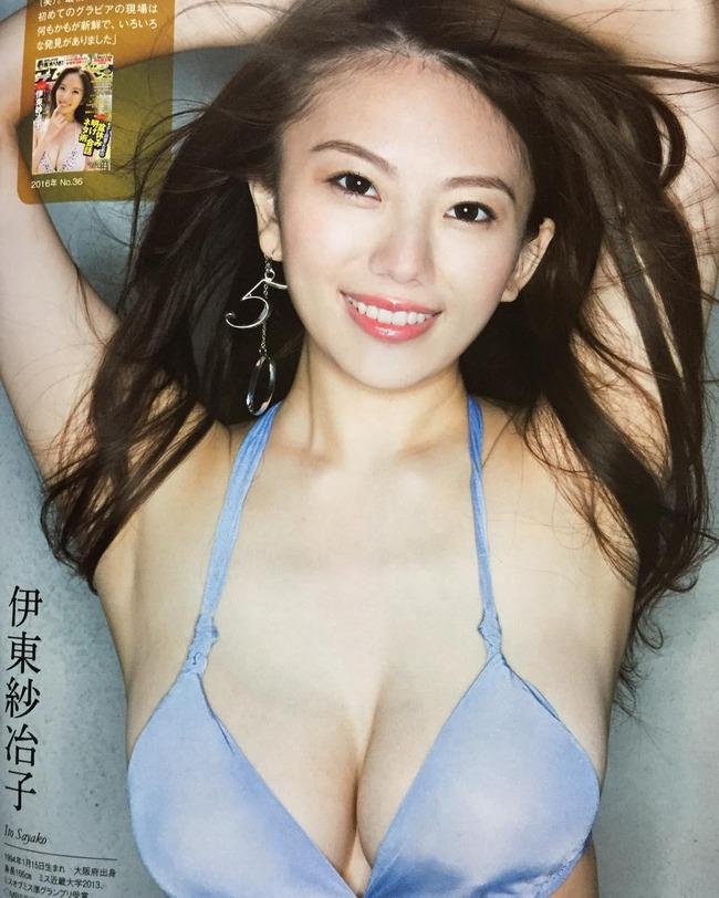 ito_sayako (39)