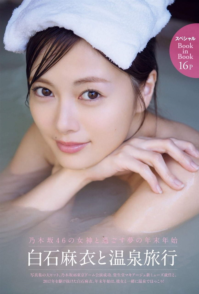 shiraishi_mai (5)
