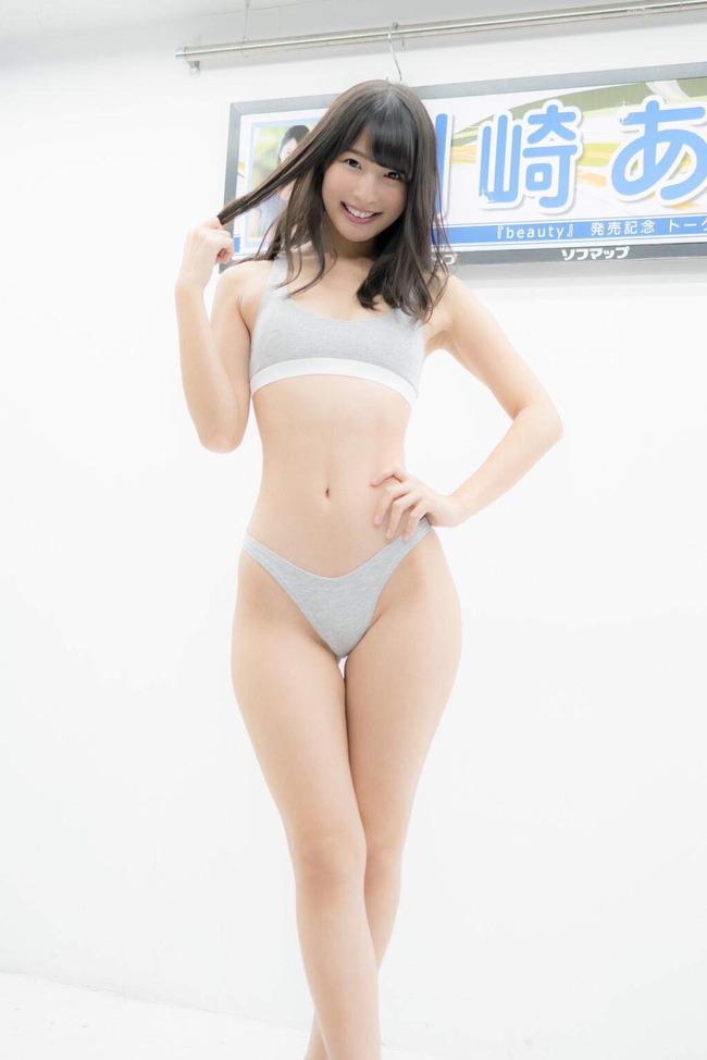 kawasaki_aya (10)
