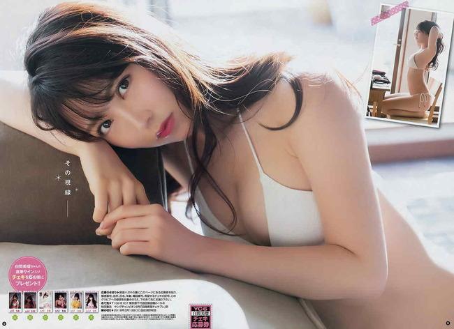 shiroma_miru (23)