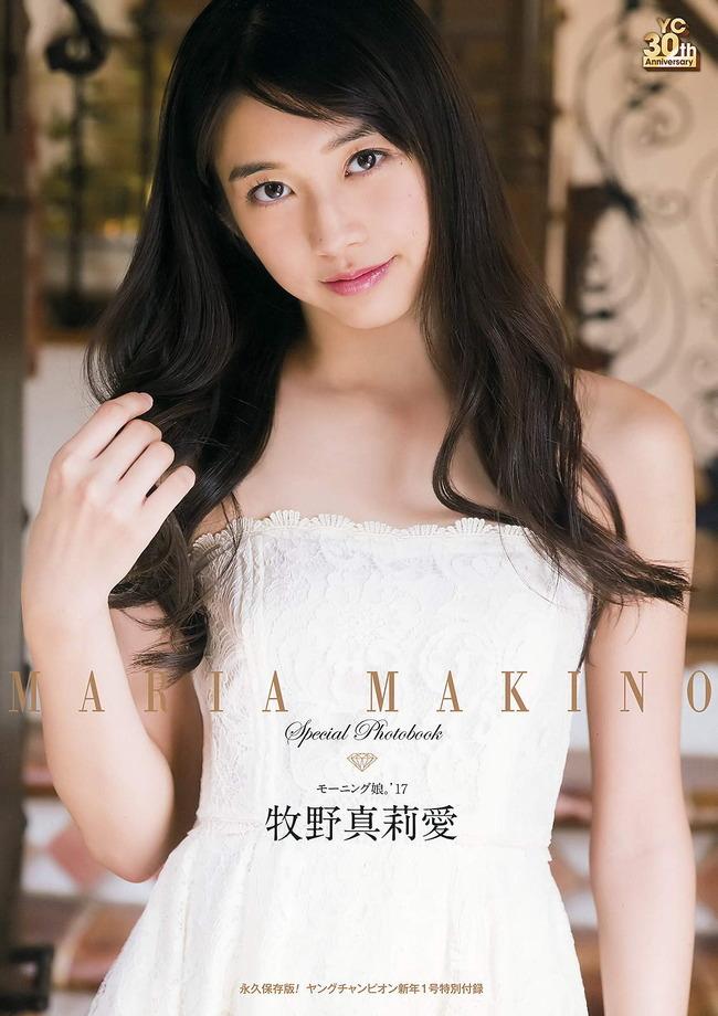 makino_maria (6)