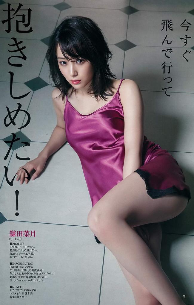 kamata_natsuki (3)
