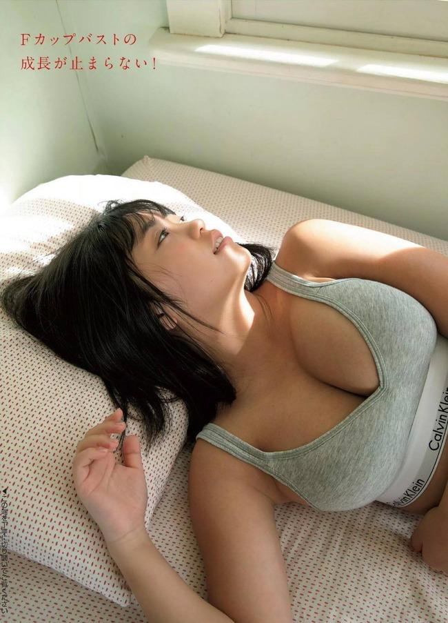 oohara_yuno (29)