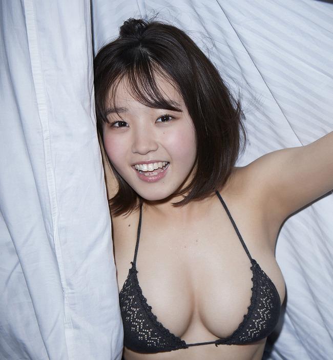 hiyori-hanasaki-_25_49560910892_o
