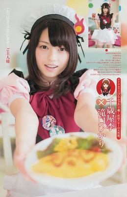 takiguchi_hikari (41)
